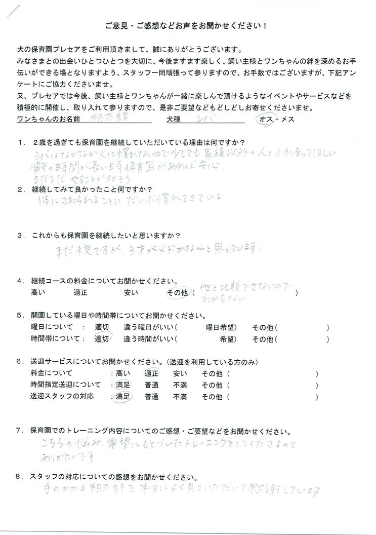 006_presea_sakutaro_06